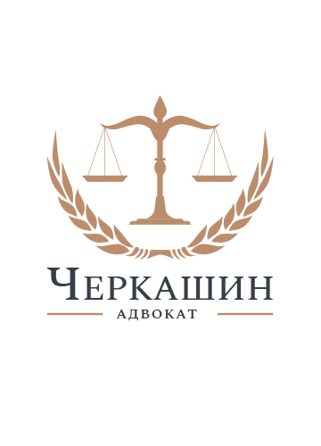 Law firm of Ivan Cherkashin
